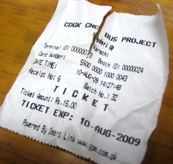 The ticket - printed with the time and point of purchase using an automated machine, ensuring you can't reuse tickets.
