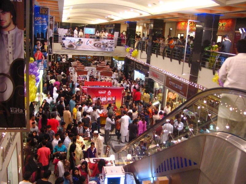 Mall Karachi Pakistan